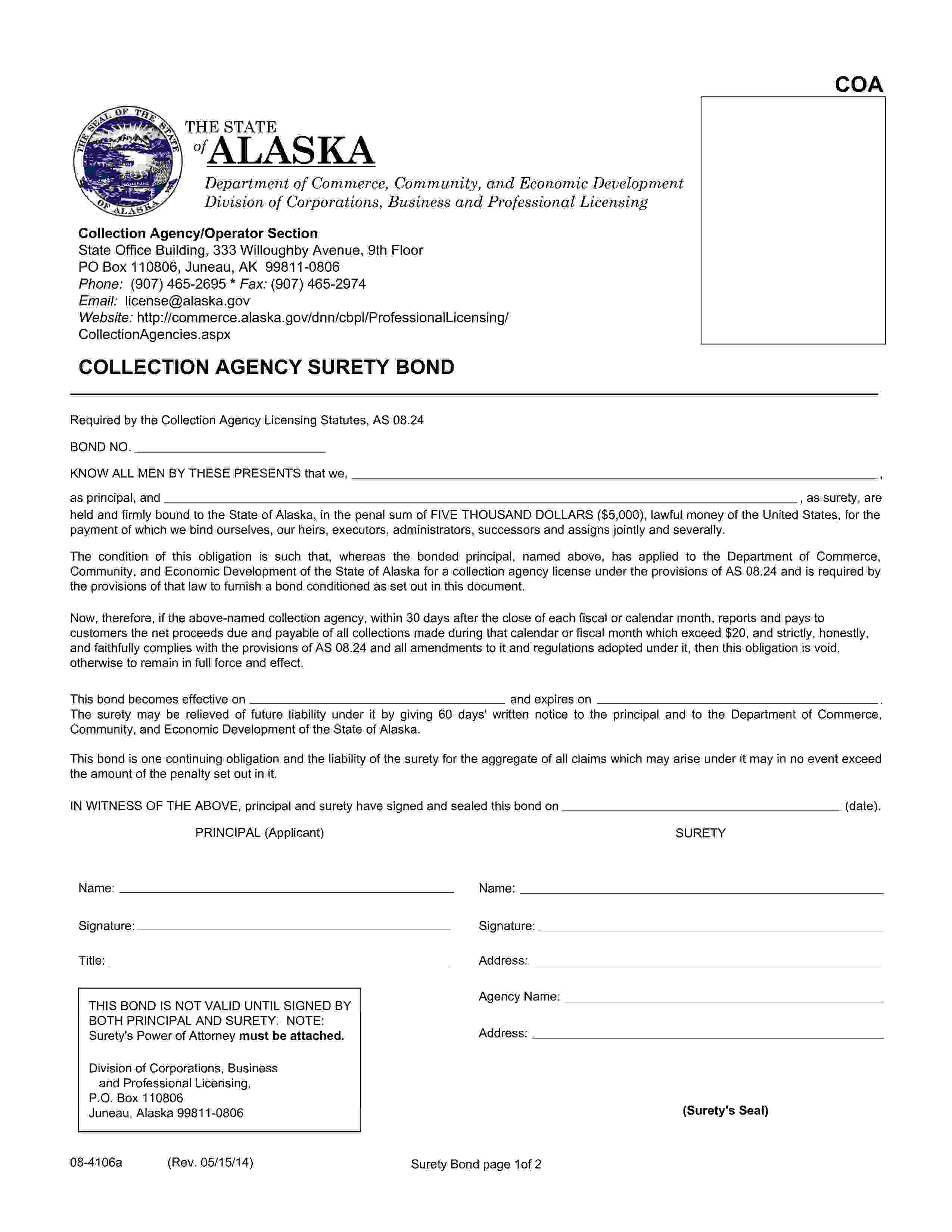 Municipality of Anchorage Collection Agency sample image